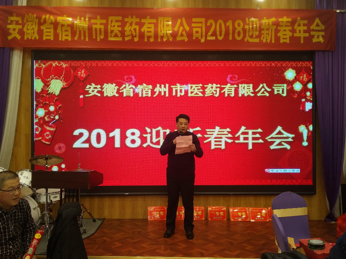 QQ图片20180212191744.png